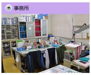 健康会牧田町ヘルパーステーション(訪問介護・ヘルパー)