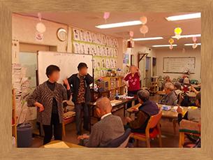 音楽ボランティア - (福)健康会